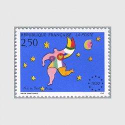 フランス1992年 欧州共同体