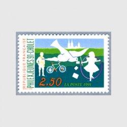 フランス 1991年ジュニア切手展