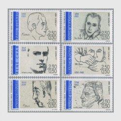 フランス 1991年20世紀の詩人6種