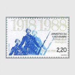 フランス1988年 ドイツ休戦70年