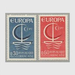 フランス 1966年ヨーロッパ切手2種