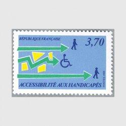 フランス 1988年身障者に親近感を