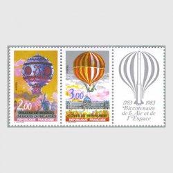 フランス1983年 気球200年連刷タブ付き