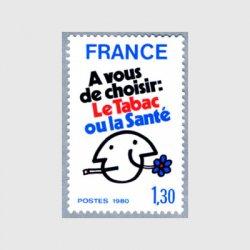 フランス 1980年禁煙運動