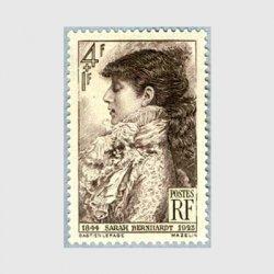 フランス 1945年サラ・ベルナール生誕100年
