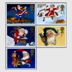イギリス1997年クリスマス切手5種