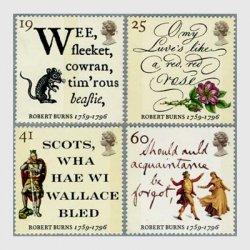 イギリス 1996年ロバート・バーンズ死去125年4種