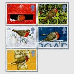 イギリス 1995年クリスマス切手5種