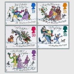 イギリス1993年クリスマス切手5種