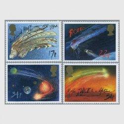 イギリス1986年ハレー彗星4種