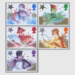 イギリス1985年クリスマス切手5種