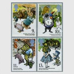 イギリス 1979年国際児童年4種