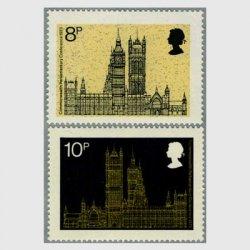 イギリス1973年第19回連邦議会会議2種