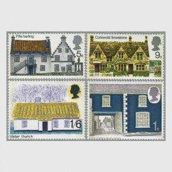 イギリス 1970年イギリスの田園建築4種