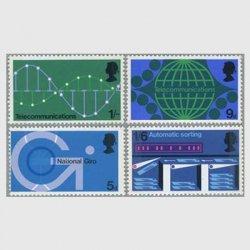 イギリス1969年郵便業務技術4種