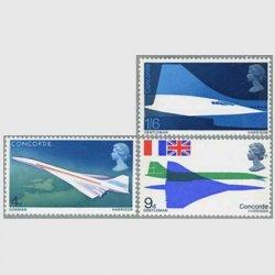 イギリス1969年コンコルド初飛行3種