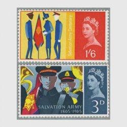 イギリス1965年救世軍100年2種