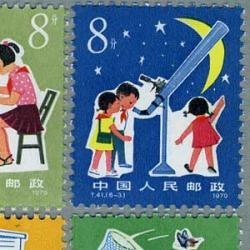 中国 1979年少年たちよ、子どものときから科学を愛そう6種