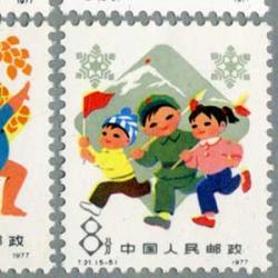 中国 1978年革命のため子どもは体を鍛えよう5種