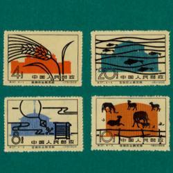 中国 1960年全国農業展覧会4種(少陽ヤケ)