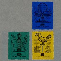 中国 1958年気象3種