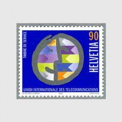 スイス 2003年電気通信連合