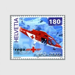 スイス 2002年エアレスキュー50年