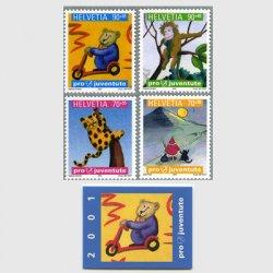 スイス 2001年児童福祉