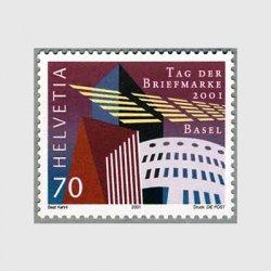 スイス 2001年切手展BASILEA2001