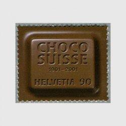 スイス 2001年チョコレート製造組合100年