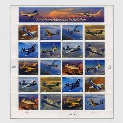 アメリカ 2005年アメリカ航空の進歩