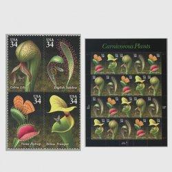 アメリカ 2001年食虫植物