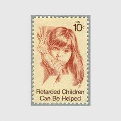 アメリカ 1974年知的障害の児童救済