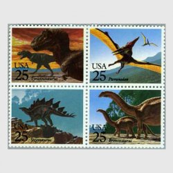 アメリカ 1989年恐竜4種連刷