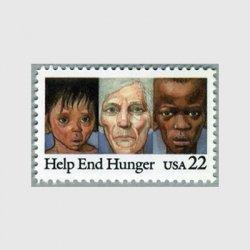 アメリカ 1985年飢餓救済