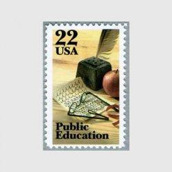 アメリカ 1985年公衆教育