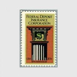 アメリカ 1984年連邦預金保険公社50年