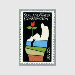 アメリカ 1984年土壌、水資源保護