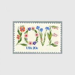 アメリカ 1982年愛の切手LOVE