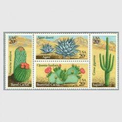 アメリカ 1981年砂漠の植物4種