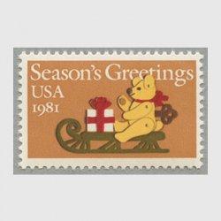アメリカ 1981年クリスマスクマとソリ