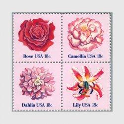 アメリカ 1981年花4種バラ、ユリetc