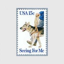 アメリカ 1979年盲導犬