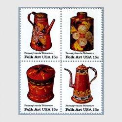 アメリカ 1979年民芸コーヒーポットと砂糖入れなど4種連刷