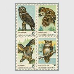 アメリカ 1978年野生動物保護フクロウ4種連刷
