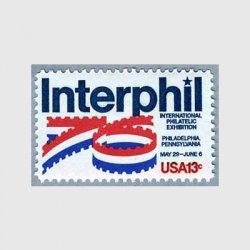 アメリカ 1976年国際切手展
