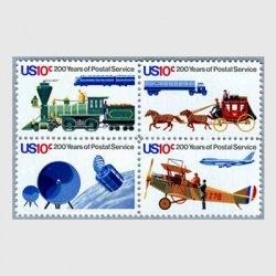 アメリカ 1975年郵便事業200年4種