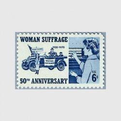 アメリカ 1970年婦人参政権50年