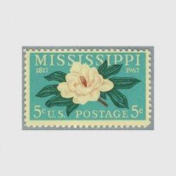 アメリカ 1967年ミシシッピ州150年