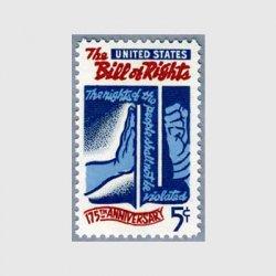 アメリカ 1966年権利章典175年